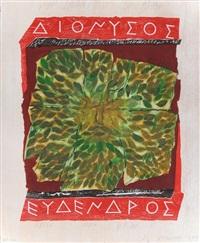 metamorphosis of dionysos by joe tilson