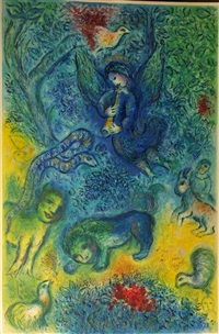 the magic flute by marc chagall