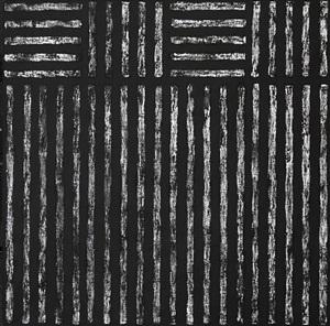 untitled (enc 42) by richard allen