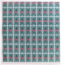 s & h greenstamps by andy warhol