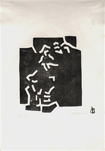modern art museum and exhibition posters and prints by eduardo chillida