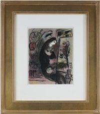 inspiration m398 (inventory #5480d) by marc chagall