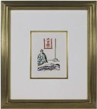 the green kimono -la garconne series-<br /> le kimono vert (inventory #12707g) by kees van dongen