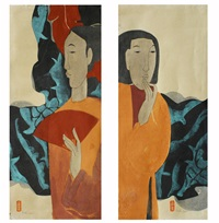 woman of leaves i and ii by vu thu hien