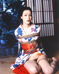 shino by nobuyoshi araki