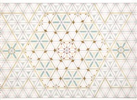 untitled by monir shahroudy farmanfarmaian