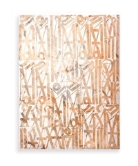 sense of blissful states of conscious by retna