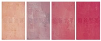 four pink by huang rui