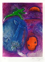 songe de lamon et de dryas (lamons and dryass dream) from daphnis and chloe by marc chagall