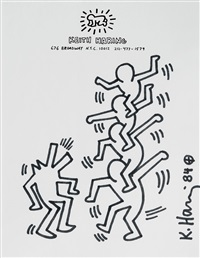 untitled (dog barking at acrobats) by keith haring