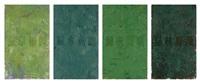 four green by huang rui