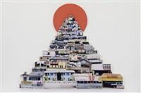 modern living (soft pyramid) by doug aitken