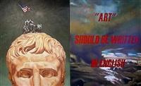 art should be written in english by armando mariño