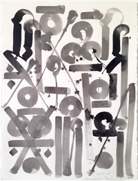 untitled ii by retna