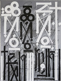 eastern realm (grey) by retna