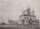 Georgiy Bogdanovich Yakulov, CHURCH IN VLADIMIR, NEAR MOSKOW