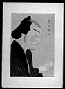 Koka Yamamura, Profile of a male character in a play with a letter