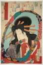 Utagawa Munehisa (Kunisada II), The actor Sawamura Dennosuke in role as a princess (oban tate-e from Mirror of Actors with their own Calligraphy: Haiyu jihitsu kagami)