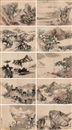 Li Jingshi, 山水 (Landscape) (album w/10 works)
