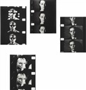Gerard Malanga and Andy Warhol, Screen tests: Timothy Baum ( + 9 others; suite of 10)