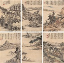 Xiang Kui, 山水 (Landscape) (album w/8 works)