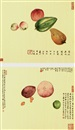 Xiao Huirong, Fruits (+ another; pair)