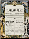 Posters: Music, Invitation to concert by The Union of the Zion Youth