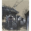 Lu Hao, Vanishing homes no. 22