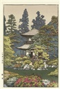 Toshi Yoshida, Silver Pavilion, Kyoto (+ 7 others; 8 works)