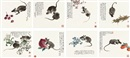 Xiao Huirong, Mice (set of 8)