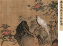 Ma Lin, Bird and flower