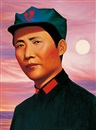 Ren Rong, Headgear of Mao