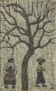 Park Soo-Keun, Two women with a tree