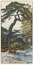 Toshi Yoshida, Bamboo tree of the friendly garden (+ 2 others; 3 works)