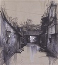 Lu Hao, Vanishing homes no. 75