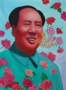 Ren Rong, Mao, welcome, welcome