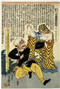 Utagawa Yoshitora, Tiger girl and ranhei