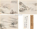 Yu Gongmao, Landscape and figures (album w/12 works)