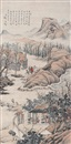 Xu Zhen, Landscape and figures
