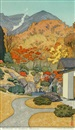 Toshi Yoshida, Autumn in the Hakone Museum