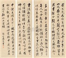 Chen Mian, Untitled (set of 4)