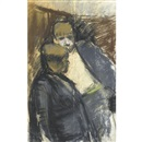 Joan Kathleen Harding Eardley, Two pals