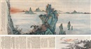 Wu Hufan and Xia Jingguan, Calligraphy (+ Landscape; 2 works)