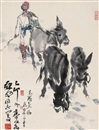 Huang Zhou and Ya Ming, Driving the donkey