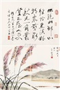 Huang Miaoz and i Yu Feng, Landscape (+ calligraphy; 2 works)