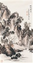 Deng Zhipeng, Mountains and waters