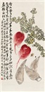 Qi Baishi and Qi Liangchi, Vegetables