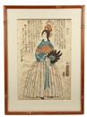 Utagawa Yoshitora, Yokohama-e (Western subject) Oban Tate-e (from book 'Sovereigns of the World'), depicting Queen Victoria of England