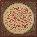 Hashim, Calligraphic composition (w/illuminated borders)