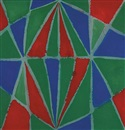 Marion Mildred Dale Scott, Untitled (Abstract in blue, green and red)